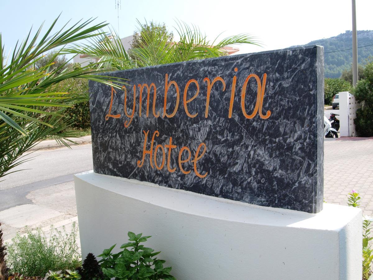 Lymberia Hotel