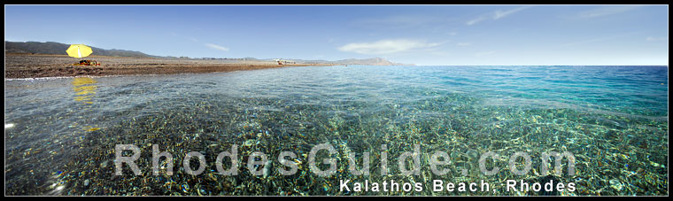 Rhodes Greece photo gallery: Kalathos Beach, Rhodes